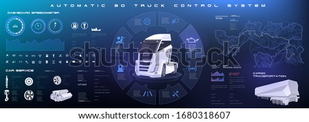 Diagnostics of the state of the truck chassis and the entire electronic control system. Analysis and diagnostics autonomous smart truck. Unmanned truck control system. Autonomous smart truck