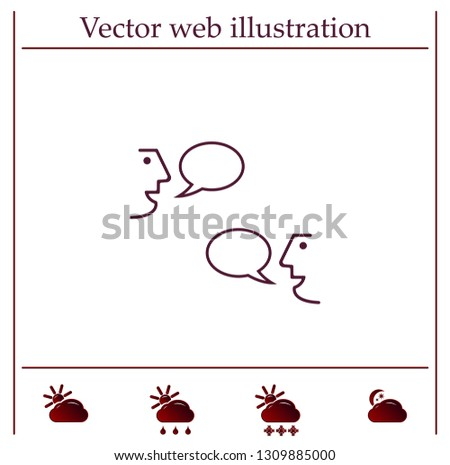 Dialogue of people. An image of people's conversation. Interlocutors, communication. Vector image of two chatting people. Negotiations, discussion.