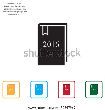 diary for 2016