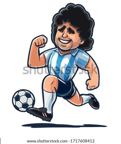 diego maradona plays argentina