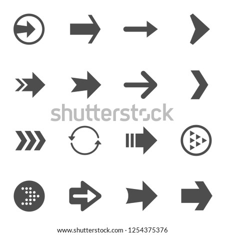 Different arrows. Set of 16 high quality web icons #1254375376