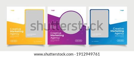 Digital Marketing Social Media Post Template, Digital marketing agency, Square Flyer Template, Editable web Banner Post Template. Foto stock ©