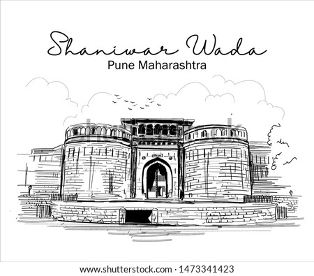 Dilli Darwaza. The Shaniwarwada Fort is a landmark site in Pune,Maharashtra, India. Built in 1732. built by the Peshwa Bajirao  Stockfoto ©