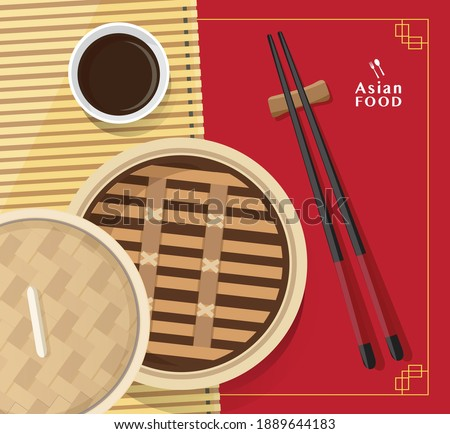 Dim sum illustration vector of Chinese food, Asian food Dim sum in Steamer Сток-фото ©