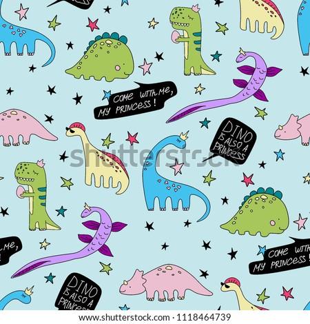 Dino is also princess vector seamless pattern cartoon dinosaur background kid texture