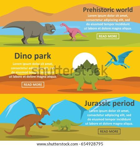 dinosaur park banner horizontal