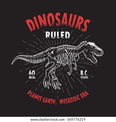 dinosaur tyrannosaur skeleton t