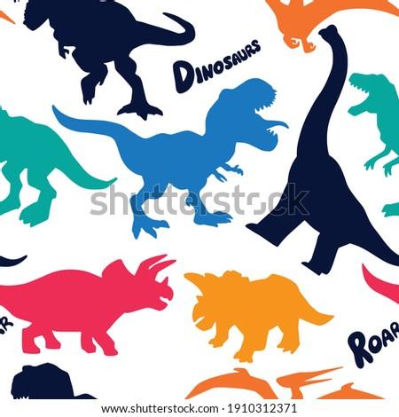 Dinosaurs seamless pattern.Fun t-shirt design for kids.Cute dinosaurs drawing.