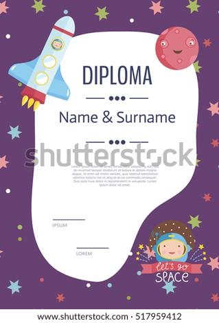 diploma cartoon template
