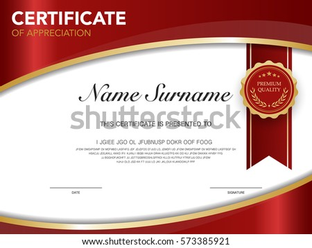 Diploma certificate template vector design in red color download diploma certificate template red and gold color with luxury and modern style vector image yadclub Images