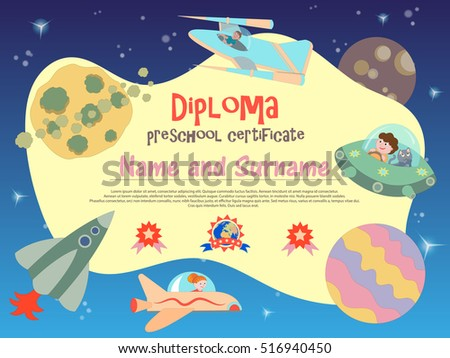 Diploma preschool certificate Space Theme. Vector illustration.