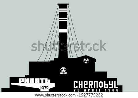 disaster at chernobyl nuclear