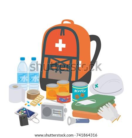 Disaster-preventive goods illustration.In Japanese it is written