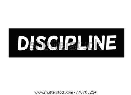 discipline typographic stamp
