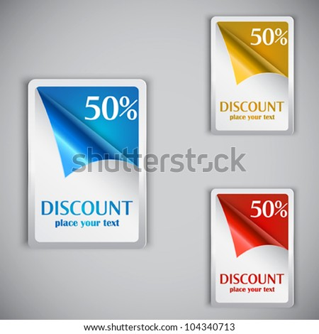 Discount cards. Vector - stock vector
