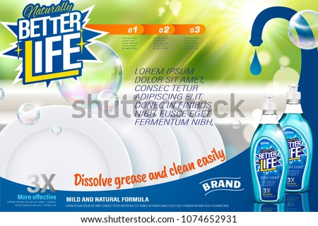 Dish soap ads, dishwashing liquid with clean dishes in sink and bubbles in 3d illustration, bokeh green background
