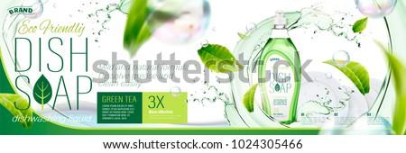 Dish soap ads, green tea dishwashing liquid with splashing water and flying leaves.
