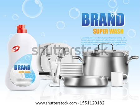 Dish soap brand ad poster template - white plastic bottle of dish detergent next to pile of sparkly clean dishes - plates, utensils, etc. Cleaning product advertisement vector illustration.