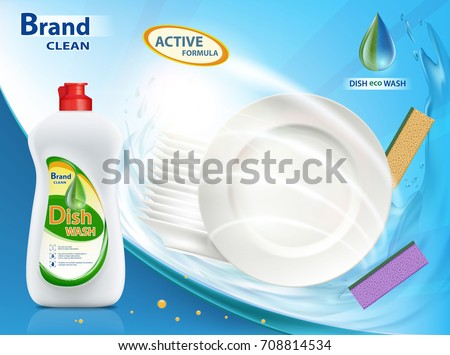 Dish washing liquid soap product. Plastic bottle with label design. Brand name advertising poster. Stock vector illustration.