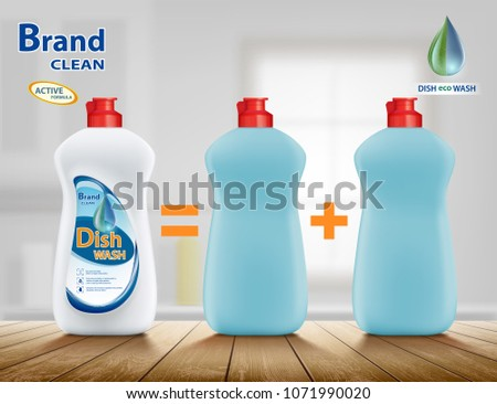 Dishwashing liquid product. Plastic container with label design of detergent. Brand name advertising poster. Stock vector illustration.