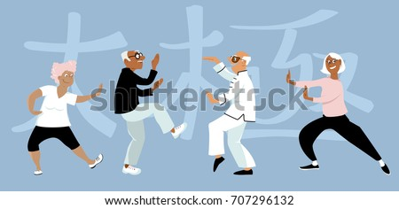 Diverse group of senior citizens doing taichi exercise, word tai chi written in Chinese on the background, EPS 8 vector illustration