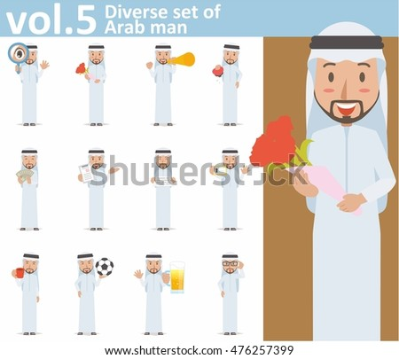 diverse set of arab man on
