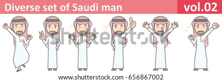 diverse set of saudi man  eps10