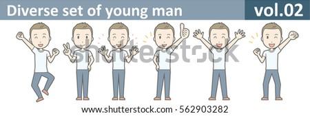 Diverse set of young man, EPS10 vol.02 Stock fotó ©