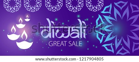 Diwali/Deepavali banner sale,with traditional ornament and diya ( India oil lamp),glowing background and abstract graphic #1217904805