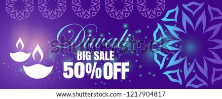 Diwali/Deepavali banner sale,with traditional ornament and diya ( India oil lamp),glowing background and abstract graphic #1217904817