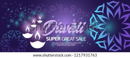 Diwali/Deepavali banner sale,with traditional ornament and diya ( India oil lamp),glowing background and abstract graphic #1217931763