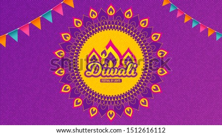 Diwali festival background. Hindu festive modern greeting card. Indian rangoli art concept. Deepavali or diwali festival of lights. Happy Indian holiday. Vector