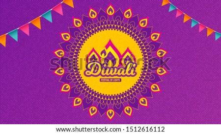 Diwali festival background. Hindu festive modern greeting card. Indian rangoli art concept. Deepavali or diwali festival of lights. Happy Indian holiday. Vector