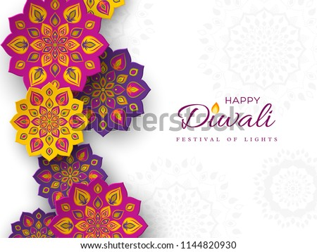 Diwali festival holiday design with paper cut style of Indian Rangoli. Purple, violet, yellow color on white background. Vector illustration.