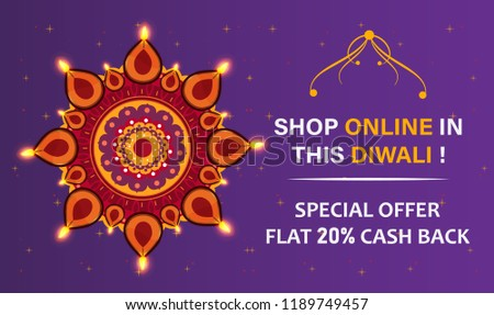 Diwali Festival Offer Big Sale Background Template with Creative Lamps, Floral Ornament, Abstract Background - Shutterstock ID 1189749457