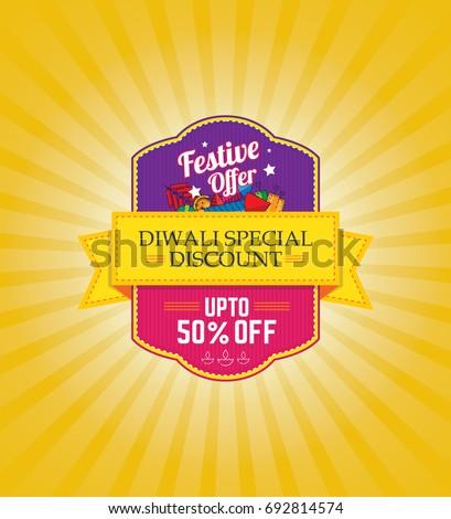 diwali festival offer template