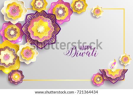 DIwali Holiday Shiny Background With Diya Lamp And Rangoli Vector Illustration Diwali Festival Sale