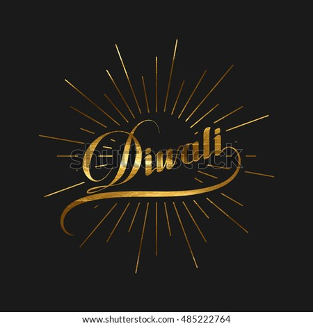 Diwali. Holiday Vector Illustration Of Hindu Religion Event Deepavali. Lettering Diwali Label With Golden Paint Texture And Burst. Poster Template