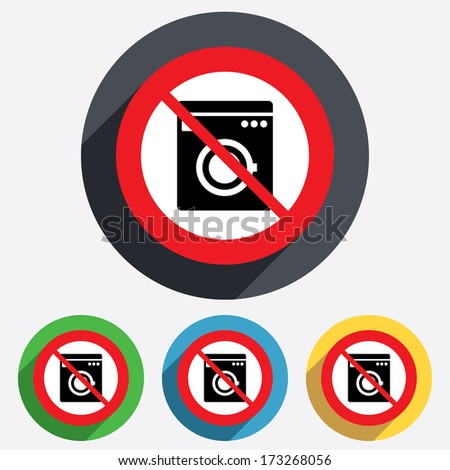 do not machine wash symbol