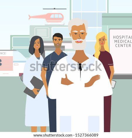 Doctors, nurses and chief physician. Hospital, emergency at the background. Team of happy medical specialists. Flat  vector illustration in cartoon style for web, medical office, clinics, laboratory