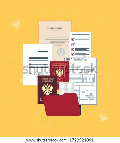 Documents of a citizen of Russian Federation: passport, foreign passport, pre-tax declaration, various applications, photo. Translation from Russian: Russian Federation, Passport, certificate Foto stock ©