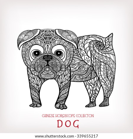 dog chinese zodiac collection