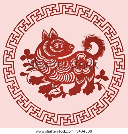 DOG Chinese Zodiac Sign in paper cutting style (Vector)
