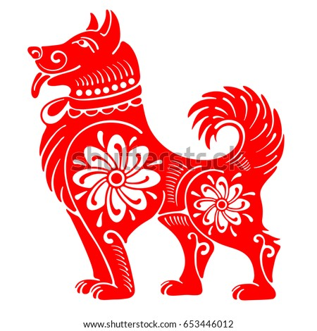 dog  chinese zodiac symbol of
