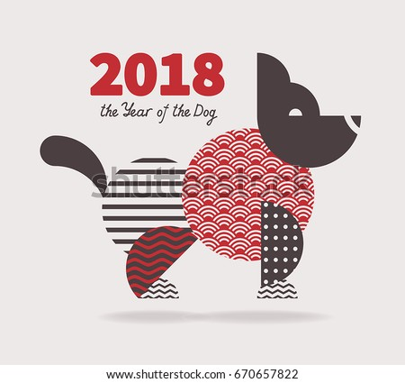 dog is a symbol of the 2018