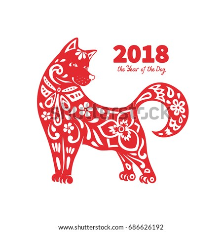 dog is a symbol of the 2018 chinese new year design for greeting cards - Dog Greeting Cards