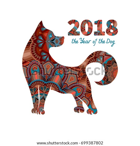Dog is a symbol of the 2018 Chinese New Year. Design for greeting ...