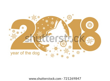 Dog 2018 symbol. Vector illustration for New Year`s design. Year of the yellow earth dog on the Chinese calendar.