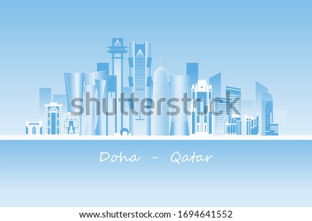 Doha city skyscrapers and landmarks vector illustration. State of Qatar capital.