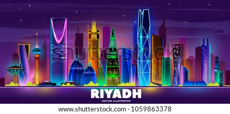 Doha night skyline (Qatar). Vector illustration. Business travel and tourism concept with modern buildings. Image for banner or web site.